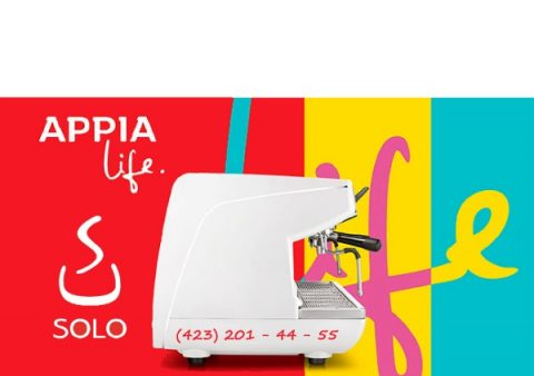 Компания Nuova Simonelli представляет кофемашины APPIA LIFE